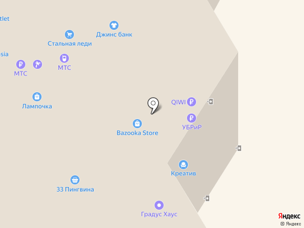 FreshСтол на карте Кирова