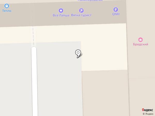 Умелецъ на карте Кирова