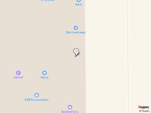 Магазин полезных продуктов на карте Кирова