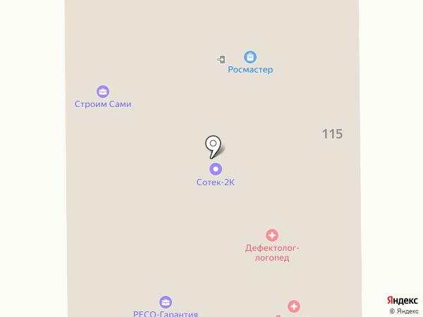 КамаСтрой на карте Кирова