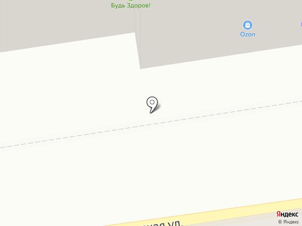 Магазин канцтоваров на карте Кирова