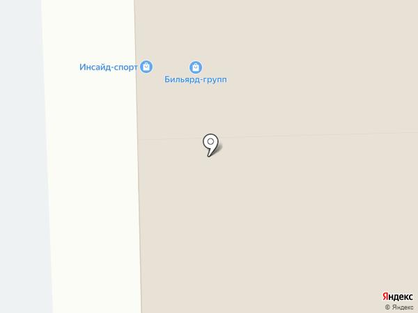 220V на карте Кирова