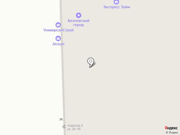Лесной эльф на карте Кирова