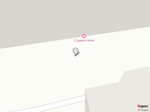 Студия стиля на карте Кирова