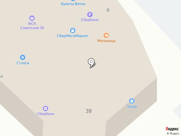 Дом.ru на карте Кирова