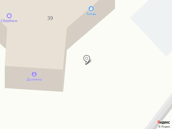 Ломбард-Титан на карте Кирова