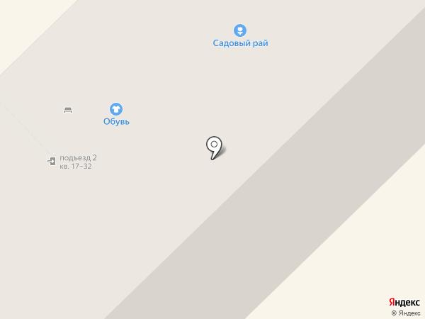 Табачная лавка на карте Кирова