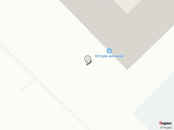 Остров желаний на карте Кирова