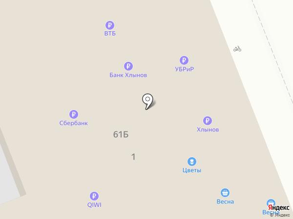 Цветочный магазин на карте Кирова