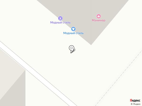 Магазин товаров для сада и животных на карте Кирова