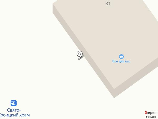 Магазин хозтоваров и бытовой химии на Центральной на карте Ташлы