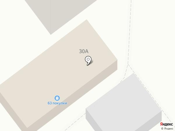 OZON.ru на карте Тольятти