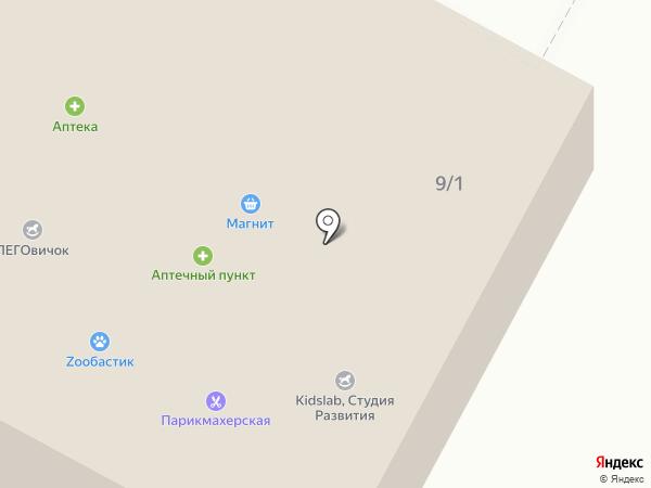 Универсальный платежный сервис на карте Порошино