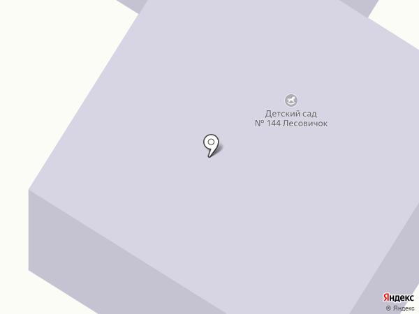 Детский сад №144 на карте Порошино