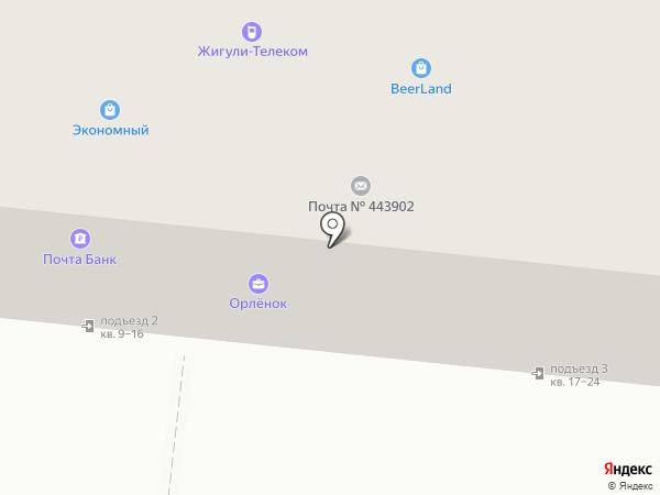 Акваойл на карте Самары