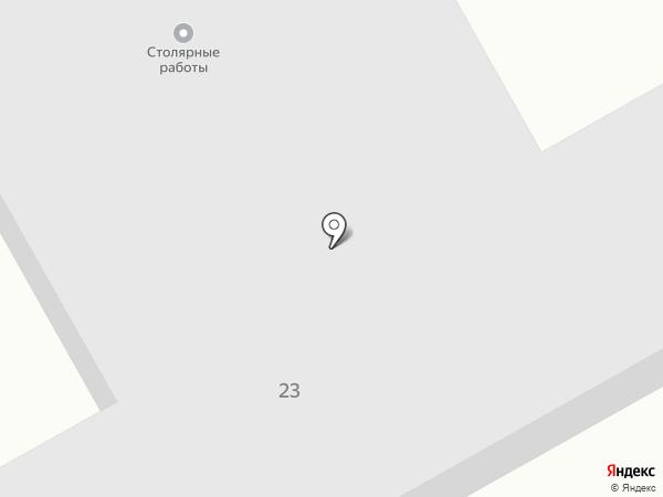 Столярный цех на карте Новокуйбышевска