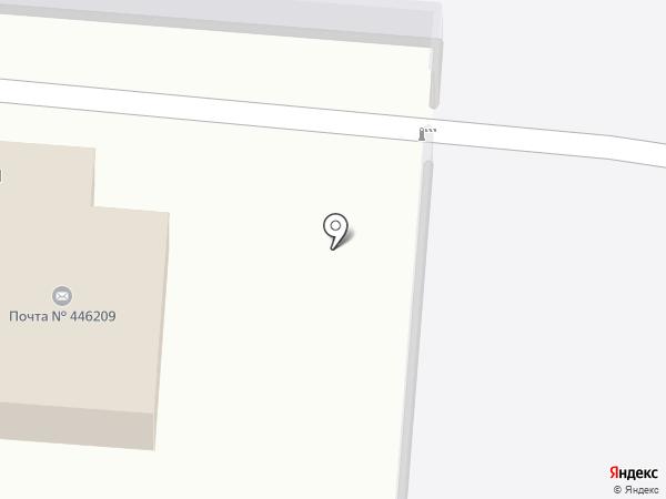 Почтовое отделение №9 на карте Новокуйбышевска
