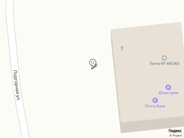 Почтовое отделение №363 на карте Солнечной Поляны