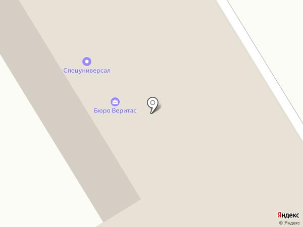 СамараНефтеХимАвтоматика на карте Новокуйбышевска