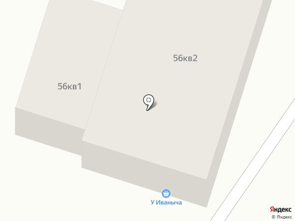 У Иваныча на карте Новокуйбышевска