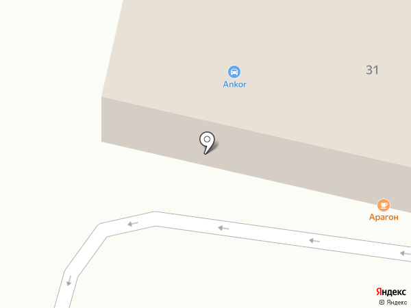 Арагон-Авто на карте Новокуйбышевска