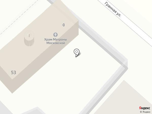 Храм в честь Матроны Московской на карте Новокуйбышевска