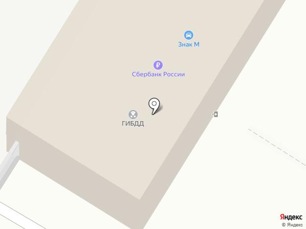 Платежный терминал, Транскапиталбанк, ПАО на карте Новокуйбышевска