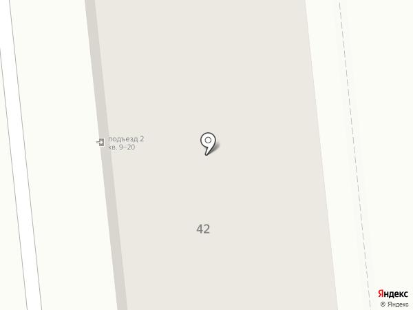 Родник здоровья на карте Новокуйбышевска