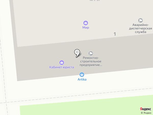 Новитрек на карте Новокуйбышевска