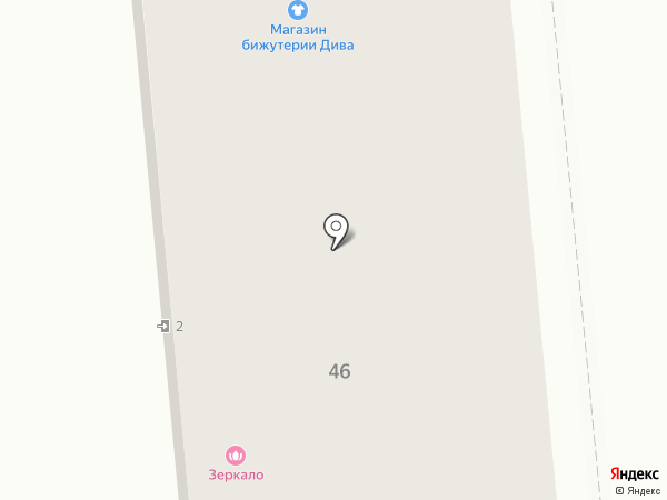 Аксон на карте Новокуйбышевска