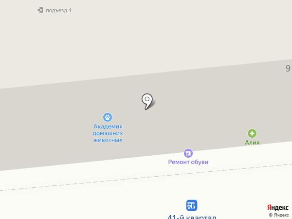 Гарантия на карте Новокуйбышевска