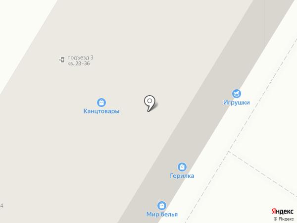 Банкомат, СКБ-Банк на карте Новокуйбышевска