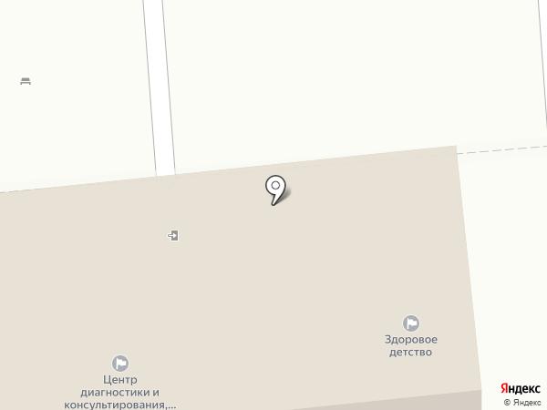 Сервисное Ипотечное Агентство на карте Новокуйбышевска