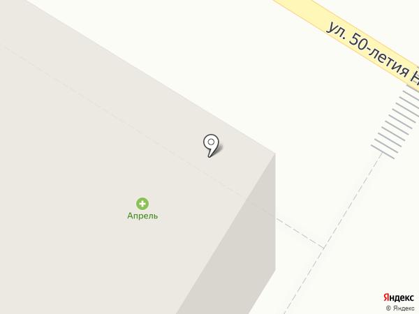 Банкомат, СКБ-банк, ПАО на карте Новокуйбышевска