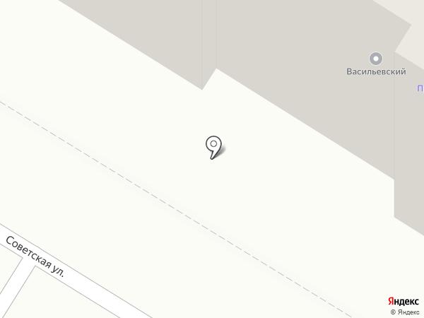 Elegant butterfly на карте Новокуйбышевска