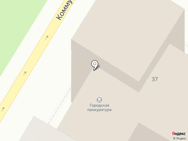 Прокуратура г. Новокуйбышевска на карте Новокуйбышевска
