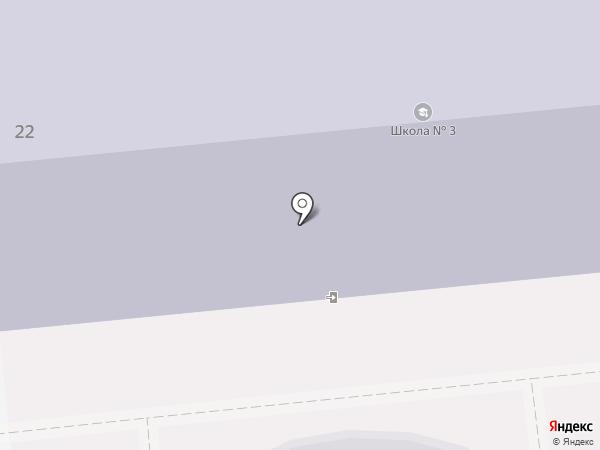 Средняя общеобразовательная школа №3 им. З.А. Космодемьянской на карте Новокуйбышевска