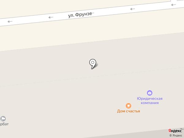 Юридическая компания на карте Новокуйбышевска