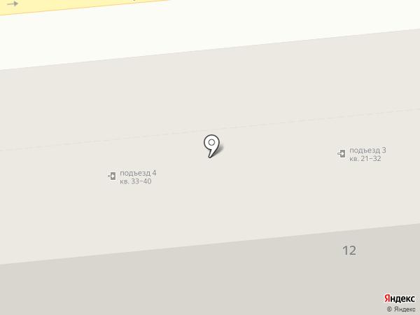 Еда Shop на карте Новокуйбышевска