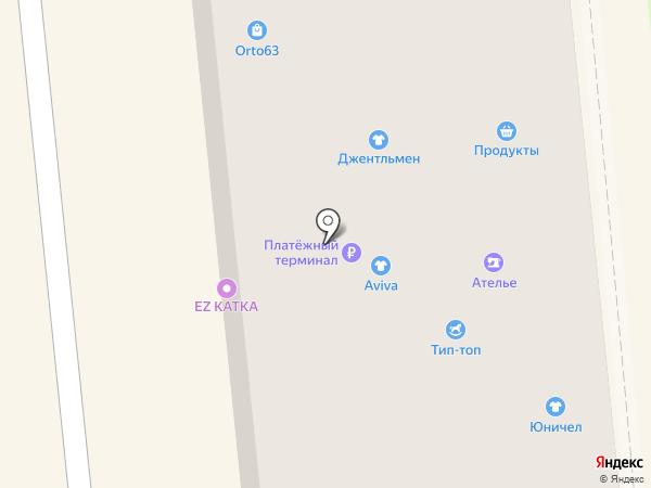 Магазин канцтоваров на карте Новокуйбышевска