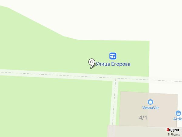 Киберплат на карте Новокуйбышевска