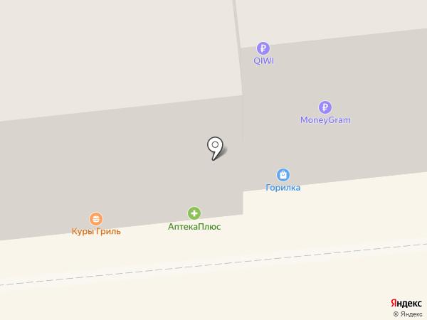 Магазин по продаже кур-гриль на карте Новокуйбышевска