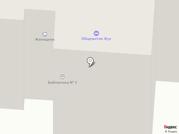 Стоматологический кабинет на карте Новокуйбышевска