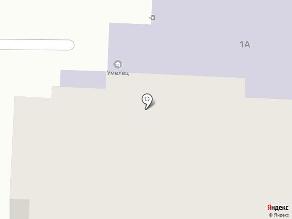 Умелец на карте Новокуйбышевска