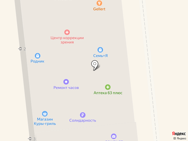Natali на карте Новокуйбышевска