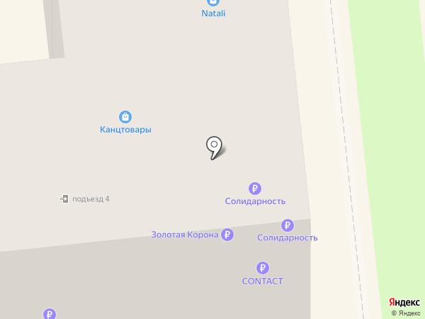Платежный терминал, КБ Солидарность на карте Новокуйбышевска