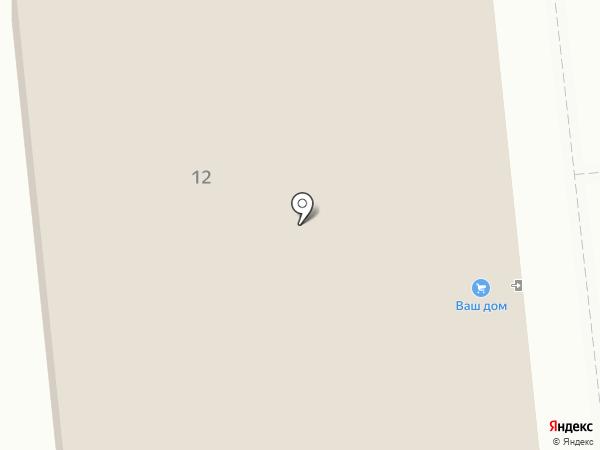Ваш дом на карте Новокуйбышевска