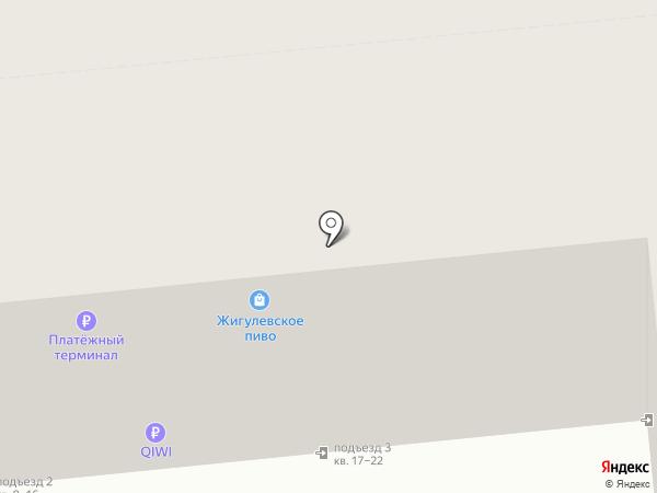 Pay. Travel на карте Новокуйбышевска