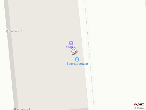 Бумажный кот на карте Новокуйбышевска