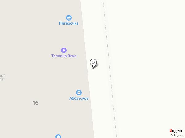 Mantelo на карте Новокуйбышевска